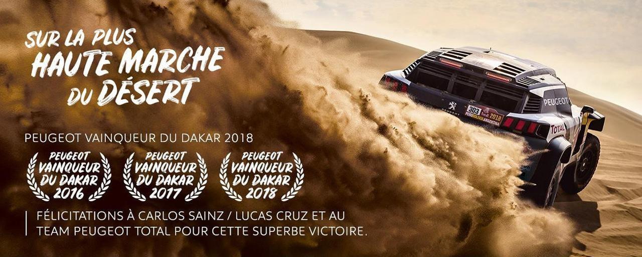 Victoire Dakar 2018